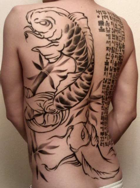 my back tat tattoo