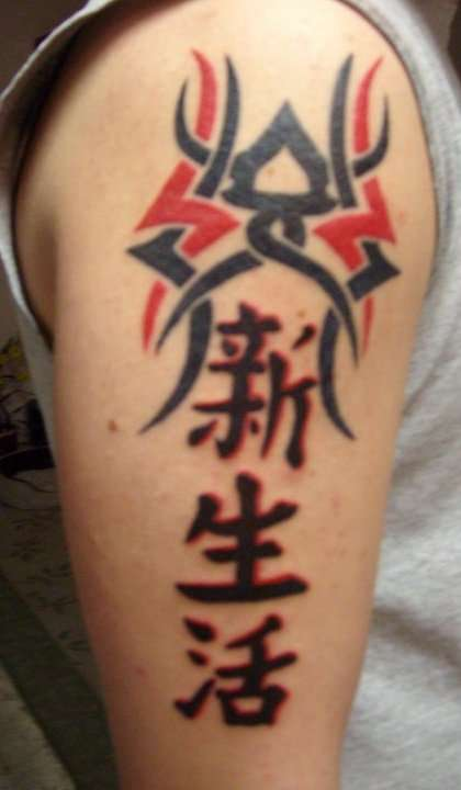 My tribal and kanji tattoo a new life for Tattoos that represent new life
