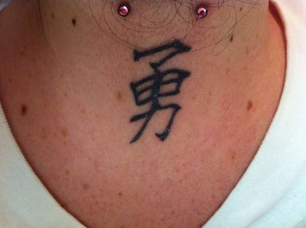 Courage/bravery tattoo