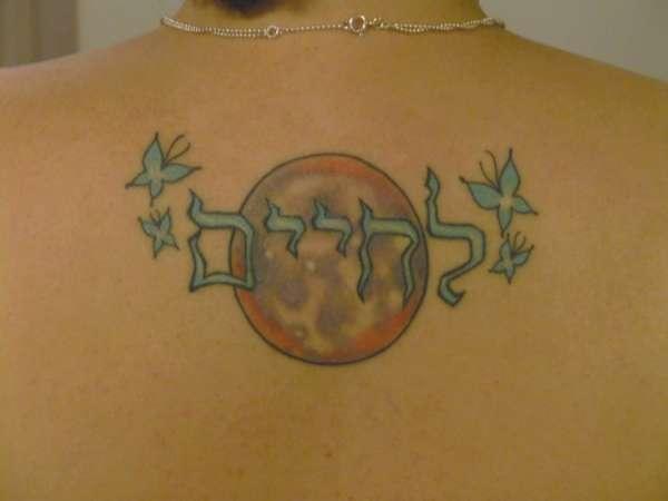 Hebrew in l letters chaim Chai (symbol)