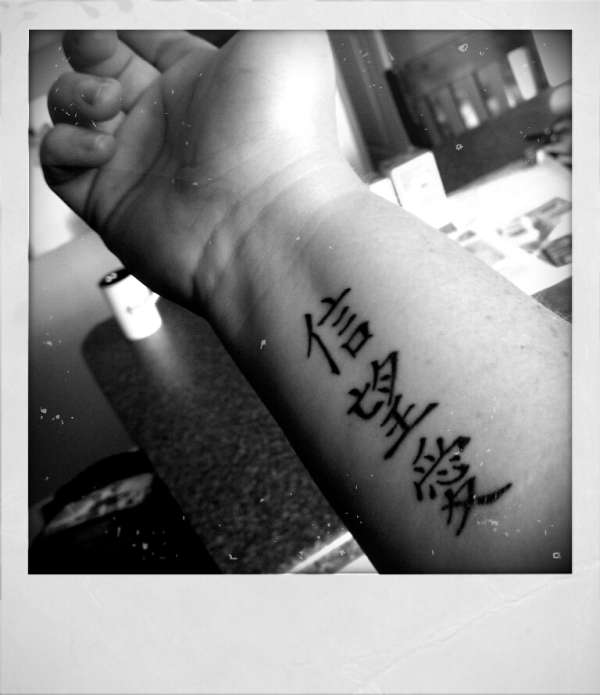 Chinese Faith Hope Love Tattoo Clipart Library