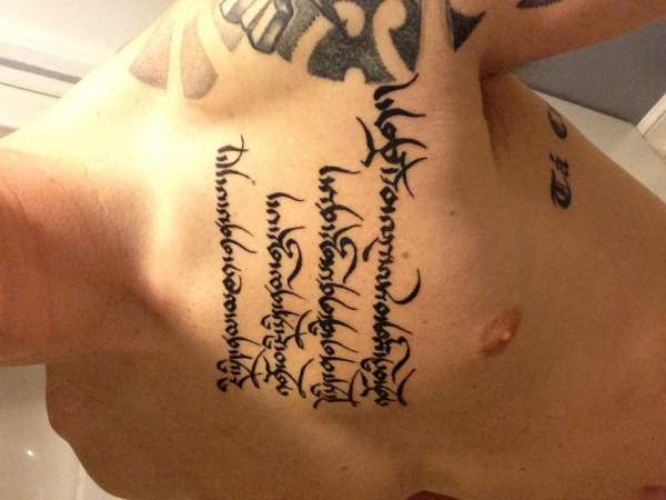 sanskrit tattoo meaning buddha - photo #12