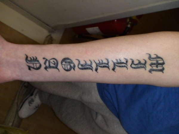 usual tattoo