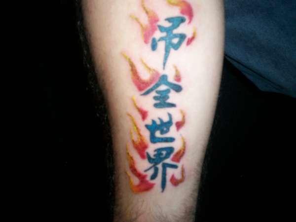 fuck the world tattoo