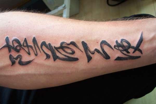 Brushed Kanji tattoo