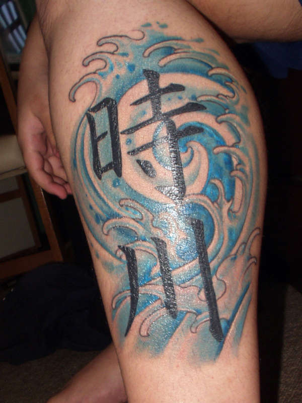 Kanji - Toki (time) kawa (river).. my last name tattoo