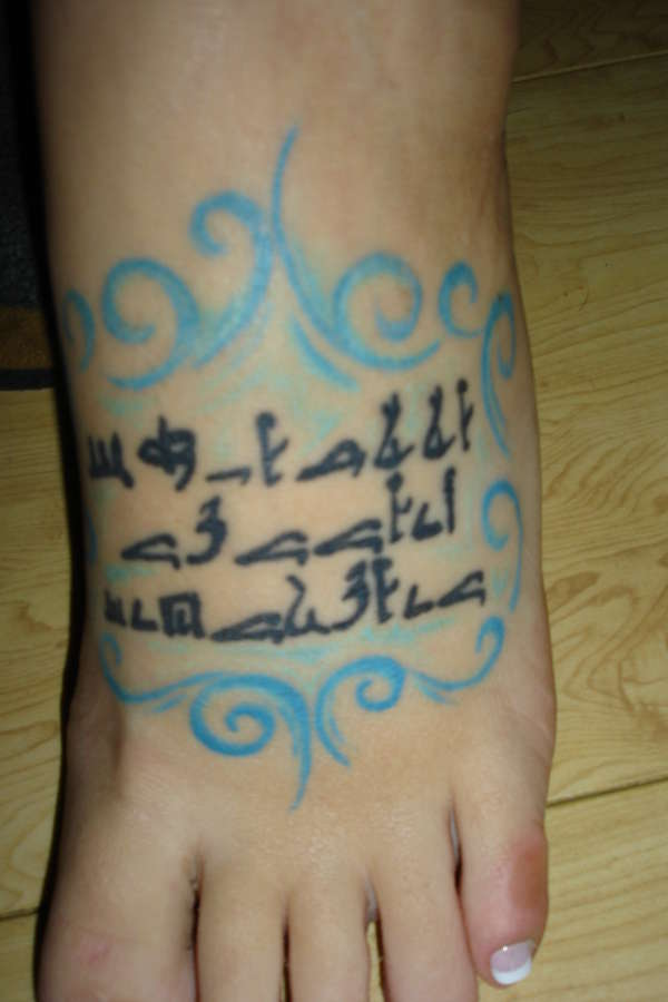 Egyptian Foot writing tattoo
