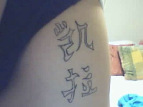 In Chinese Symbols Tattoo