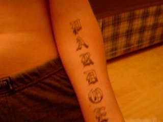 Surname tattoo