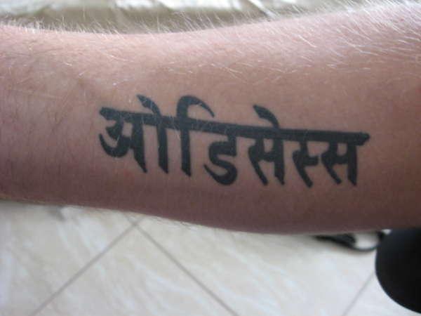 Nepali tattoo
