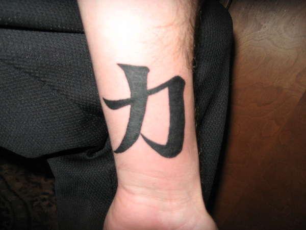 Kanji Strength Symbol Tattoo