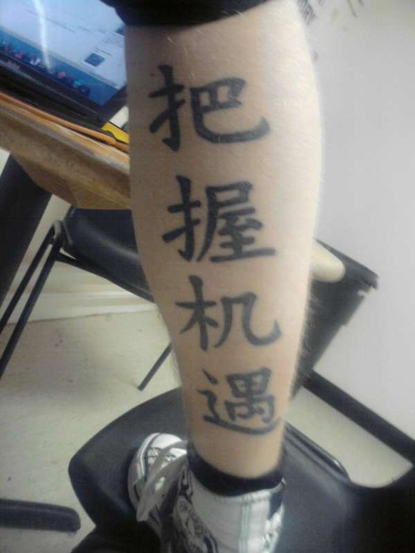 """Chinese for """"Seize the day"""" tattoo"""