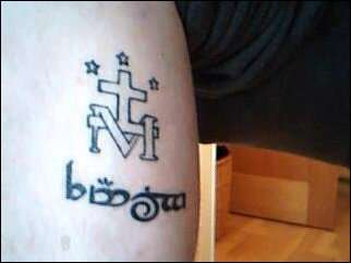 miraculous medal with family in tengwar tattoo. Black Bedroom Furniture Sets. Home Design Ideas