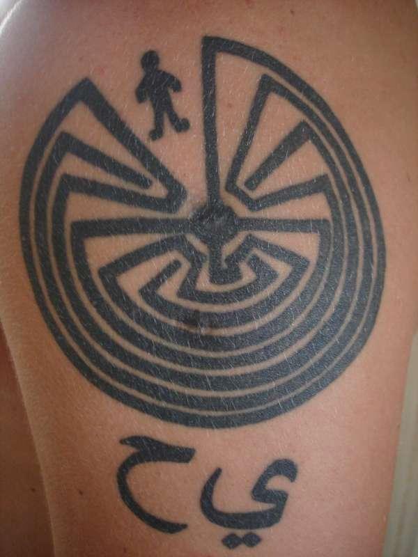 Tohono Oodham Labyrinth Tattoo