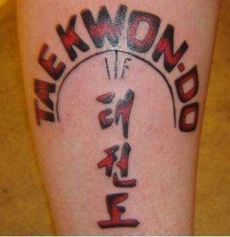 Taekwondo Tattoo tattoo