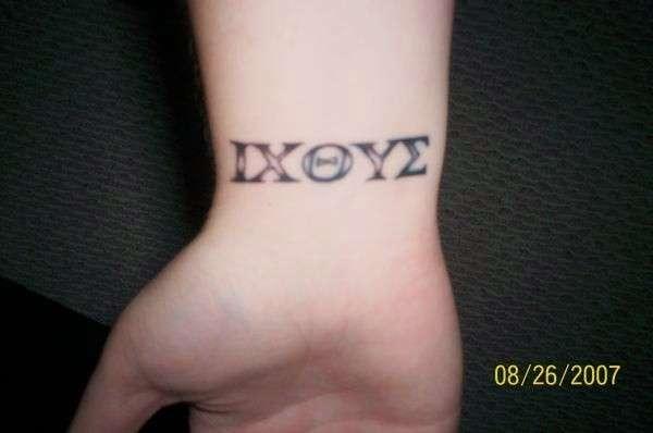 ixoye tattoo rh ratemyink com ixoye tattoo needles ixoye tattoo needles