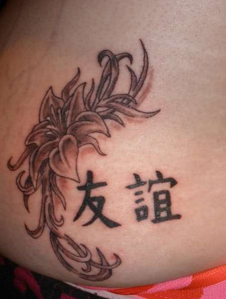 Flower with chinese symbols tattoo