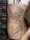 mikecrump tattoo