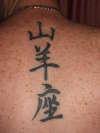 chinese wording tattoo